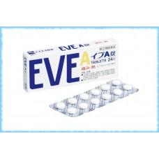 Болеутоляющее, жаропонижающее средство EVE A, SSP, 24 таблетки