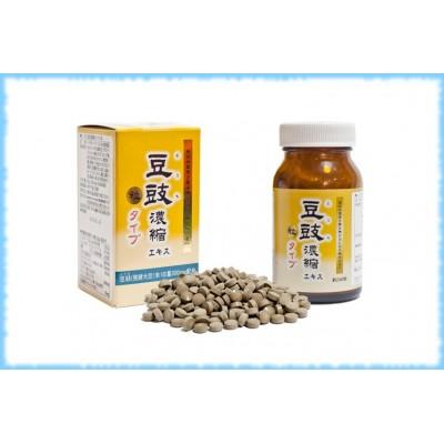 Экстракт Тоути (Тоучи) для лечения сахарного диабета, Wellness Group, 240 таблеток