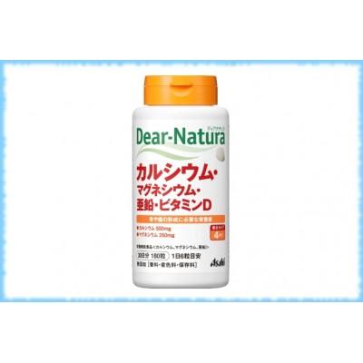 Комплекс Кальций, магний, цинк и витамин D, Dear-Natura, Asahi, на 30 дней