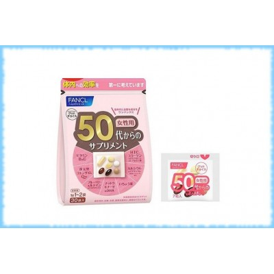 Витаминный комплекс для женщин для возраста 50-60 лет, Fancl, на 10-30 дней