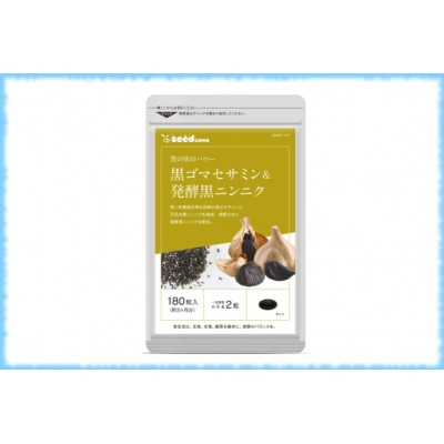 Черный кунжут и чеснок в капсулах, на 30 дней