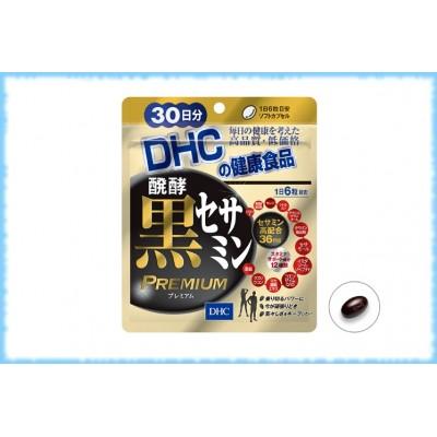 DHC Черный сезамин Премиум, на 30 дней