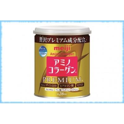 Обновленный аминоколлаген Premium, Meiji, банка с ложкой, курс - 28 дней, 200 гр.