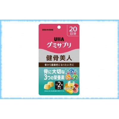 Жевательные мармеладки для здоровых костей Gummy Supple Kenkotsu Bijin, UHA, на 20 дней