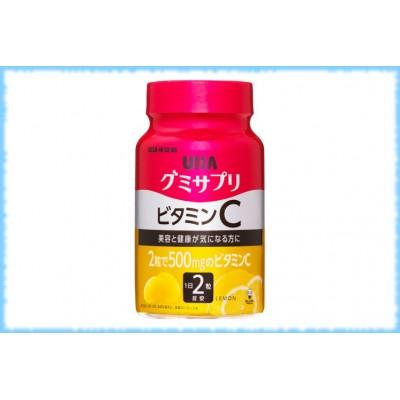 Жевательные конфеты в виде мармеладок Витамин C, Gummy Supple Vitamin C, UHA, на 30 дней