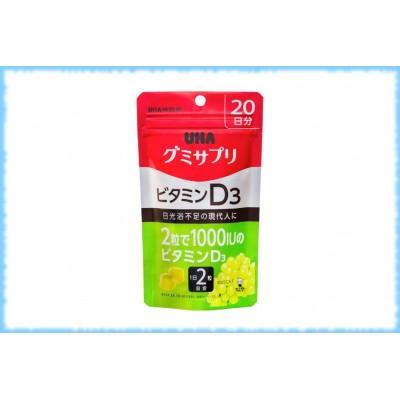 Жевательные мармеладки с витамином D3, Gummy Supple Vitamin D3, UHA, на 20 дней