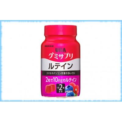 Жевательные мармеладки с лютеином, Gummy Supple Lutein, UHA, на 10 дней