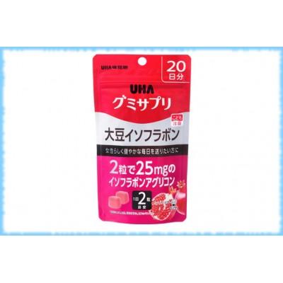 Жевательные мармеладки с изофлавонами сои, Gummy Supple Soy Isoflavone, UHA, на 10 дней