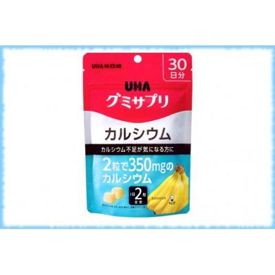 Жевательные мармеладки с кальцием, Gummy Supple Calcium, UHA, на 10 дней