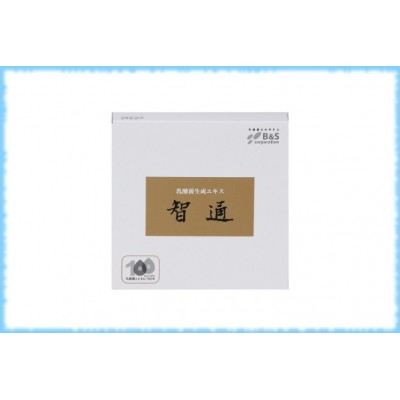 Laсtis Lux - жидкий ферментированный концентрат молочнокислых бактерий Chitsu/ Читсу, 60 мл.