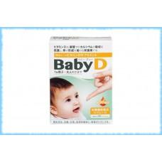 Детский витамин D в виде масляного раствора BabyD, Morishita Jintan, 90 капель