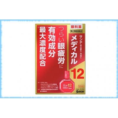 Глазные капли для борьбы с сильной усталостью глаз Sante Medical 12, Santen, 12 мл.