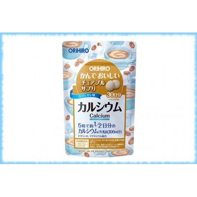 Жевательные таблетки Кальций (со вкусом кофе с молоком), Orihiro, на 30 дней
