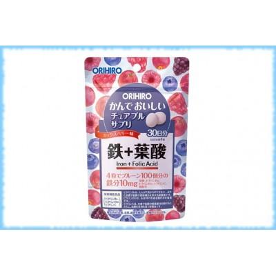 Жевательные таблетки Железо и фолиевая кислота (с ягодным вкусом), Orihiro, на 30 дней