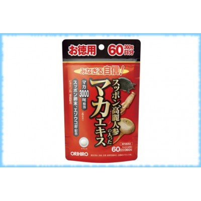 Мака, панцирь черепахи, женьшень, Orihiro, на 60 дней