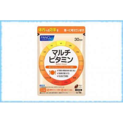 Мультивитамины Multiple Vitamin, Fancl, на 30 дней