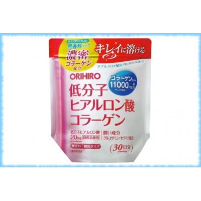 Обновленный коллаген Orihiro с гиалуроновой кислотой и глюкозамином, на 30 дней, 180 гр.