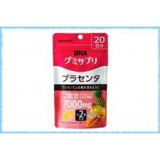 Жевательные мармеладки с плацентой, Gummy Supple Placenta, UHA, на 20 дней