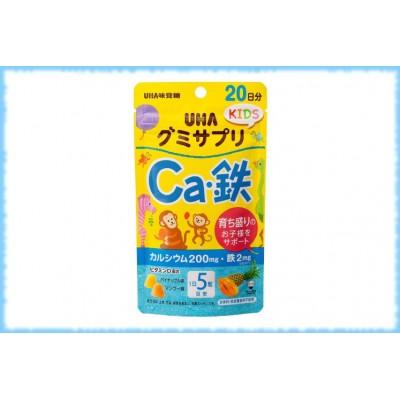 Детские жевательные конфеты с кальцием и железом Gummy Supple Calcium & Iron, UHA, на 20 дней