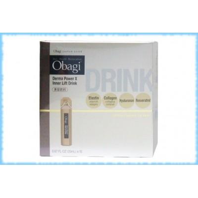 Напиток для красоты Derma Power X Inner Lift Drink, 20 мл. * 10 шт., Obagi