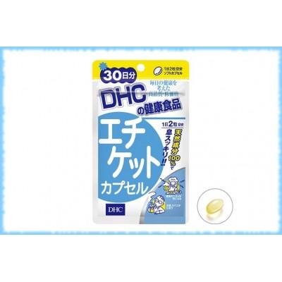 DHC Etiquette против запаха изо рта, на 30 дней