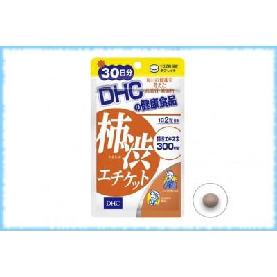 DHC Сок японской хурмы, на 30 дней