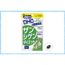 DHC Zansigen для снижения веса, на 30 дней