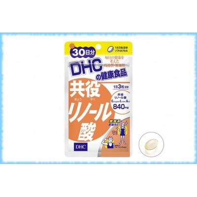 DHC Линолевая кислота двойного действия, на 30 дней