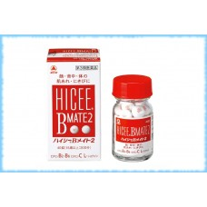 Витамины против акне Hicee B mate2, на 20 дней