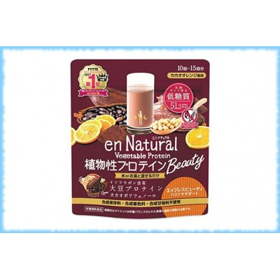 Напиток-смузи для внутренней красоты и поддержания диеты en Natural Vegetable Protein Beauty, Metabolic, 150 гр.