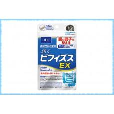 DHC Todoku Bifidus EX для улучшения пищеварения, на 30 дней