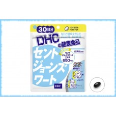 DHC Зверобой, на 30 дней