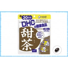 DHC Китайская ежевика, на 30 дней