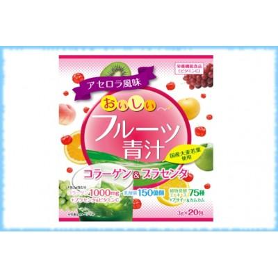 Аодзиру с коллагеном и плацентой, Yuwa, 20 пакетиков * 3 гр.