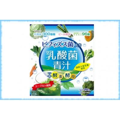 Аодзиру с лактобактериями, Yuwa, 20 пакетиков * 3 гр.