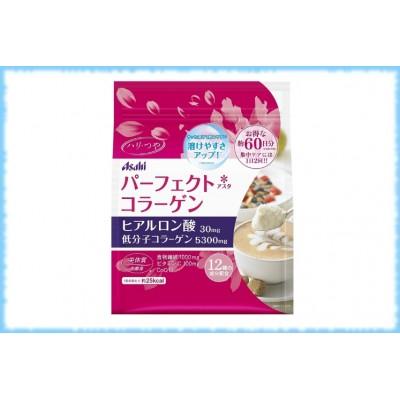 Коллаген Perfect Collagen, Asahi, 447 гр., на 60 дней