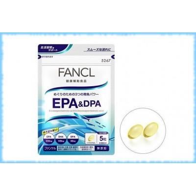 Омега-3 кислоты EPA&DPA, Fancl, на 30 дней