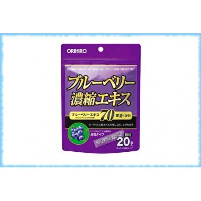 Экстракт черники Orihiro, 20 пакетиков