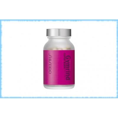 Средство Gymrind SuperBurn Diet Supplement, Shiseido, 270 таблеток, 30 дней