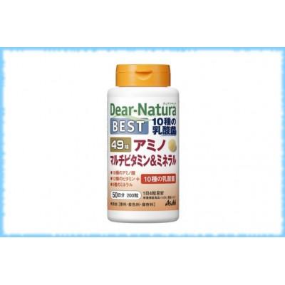 Комплекс аминокислот, витаминов и минералов Dear-Natura-49 Best, Asahi, на 50 дней