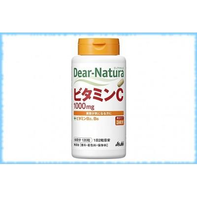 Витамин C в банке, Dear-Natura, Asahi, на 60 дней