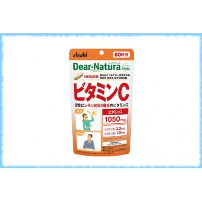 Витамин C в пакете, Dear-Natura, Asahi, на 60 дней
