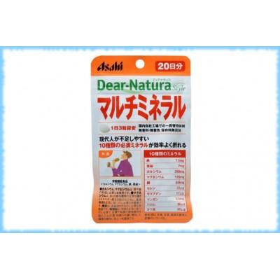 Мультиминералы, Dear-Natura, Asahi, на 20 дней