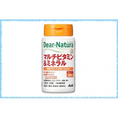 Мультивитамины и минералы, Dear-Natura, Asahi, на 30 дней