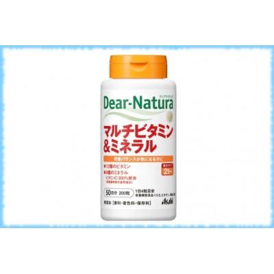 Мультивитамины и минералы, Dear-Natura, Asahi, на 50 дней