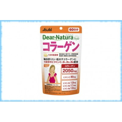 Коллаген с витаминами C, B1, B2, B6, Dear-Natura, Asahi, на 60 дней
