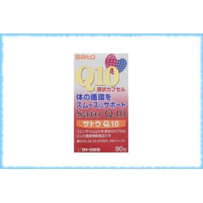 Витамины Коэнзим Q10, Sato, на 90 дней
