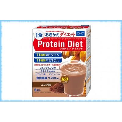 Протеиновый коктейль для похудения Protein Diet, DHC, 5 пакетиков