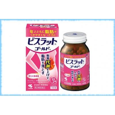 Средство для похудения Visratt Gold b, Kobayashi, на 14 дней