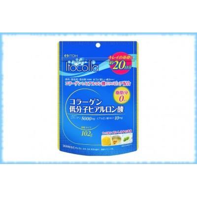 Коллаген с гиалуроновой кислотой в порошке Collagen & Hyaluronic Acid, Itoh, на 20 дней